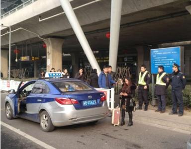 新吴区运管部门全力以赴保障机场春运秩序