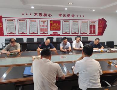 徐锡良副局长带队督查宜兴运管系统安全生产工作